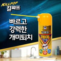 [한국DBK]킬파프 개미제거 그린 에어로졸