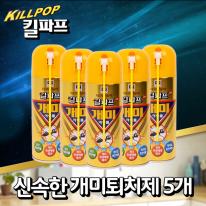 [한국DBK]킬파프 개미제거 그린 에어로졸 5개세트
