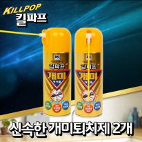 [한국DBK]킬파프 개미제거 그린 에어로졸 2개세트