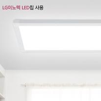 LG이노텍정품 엣지평판 LED 거실등 44W 국내산