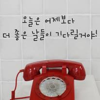 (LU-S109) 손글씨_3종셋트
