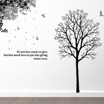 [나무]향기나무 - 래터링
