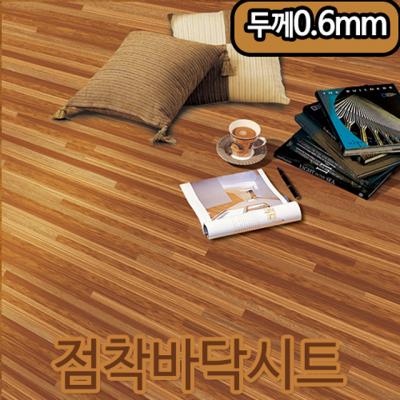 바닥시트지 레이어(오렌지) JP-005