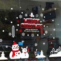 성탄절스티커_오늘은 행복한 성탄절