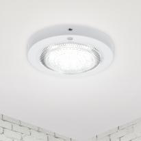 샤프 LED정품 베란다등 센서 10W 국내산