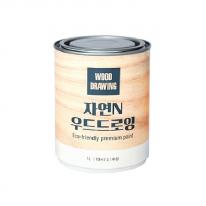 [사은품증정] 자연N 우드드로잉 (유색가구 나무결 보이게 도장가능)