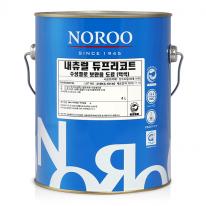 결로방지 수성페인트 듀프리코트4L(무광) - 곰팡이방지