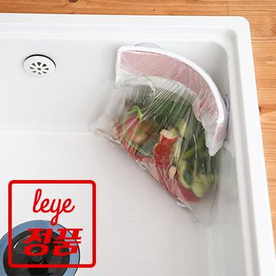 원터치 음식물쓰레기통 홀더(2color)