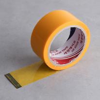 박스테이프 50mm x 45M(노랑)