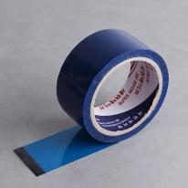 박스테이프 50mm x 45M(파랑)