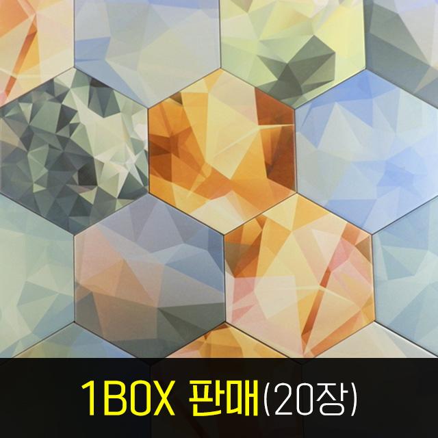 크리스탈 육각타일-16패턴(200X230)/박스판매