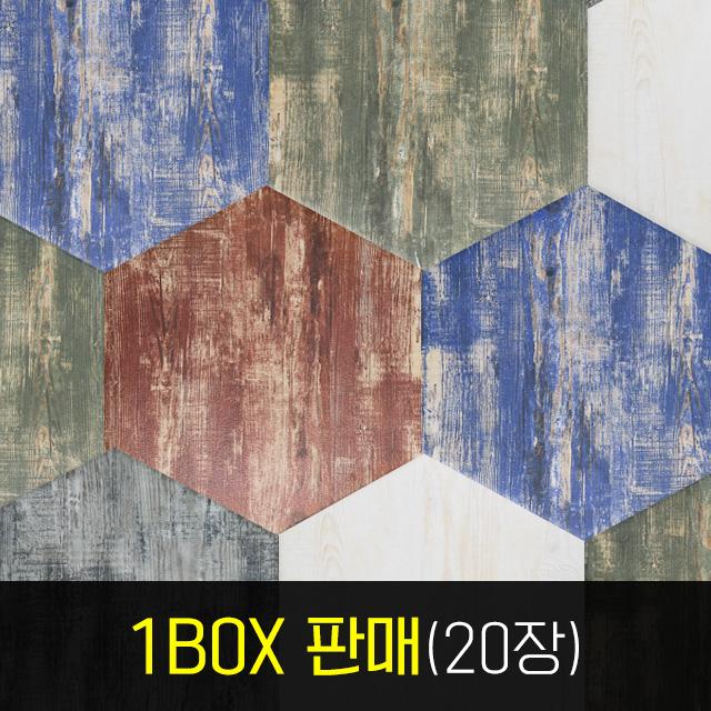 안개나무 육각형타일 6종(230X200)/박스판매
