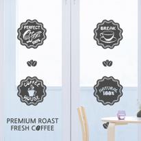 ijs403-커피 스탬프C타입