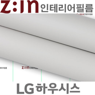 LG하우시스- 고품격인테리어필름 ( ES56 ) Light Ash Gray 단색필름지