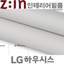 (ES56) Light Gray 고품격 단색필름지