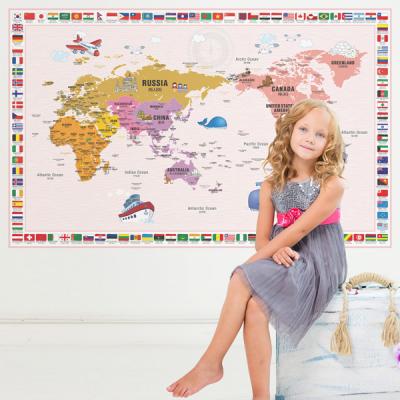 초간편 어린이국기세계지도-C1302(핑크)