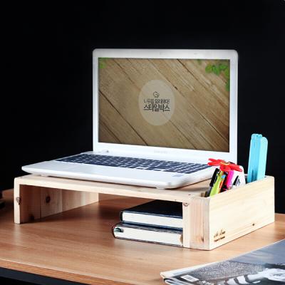 [스타일박스] 492. 홀더노트북받침대 - 삼나무 원목 정리 사무용품