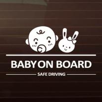 심플라인_아기와토끼_BABY ON BOARD [자동차스티커/아기가타고있어요]
