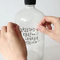 [잉칼] 잉크젯 물전사지 / 레이저 물전사지 1권(10장)