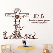 ijs461-십자가와 예수(중형)