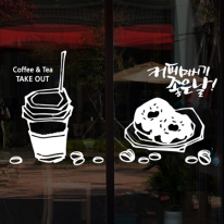 ijs458-커피 마시기 좋은날 2