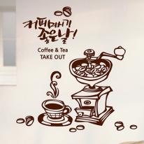 ijs457-커피 마시기 좋은날 1