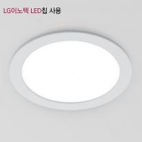 LG이노텍정품 LED 다운라이트 15W 6인치 [국내산]