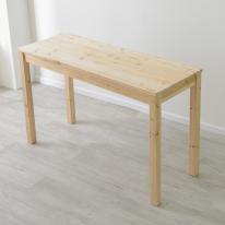 삼나무원목 1200×450 다용도 슬림 테이블