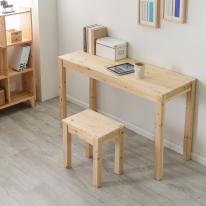 삼나무원목 1000×450 다용도 슬림 테이블