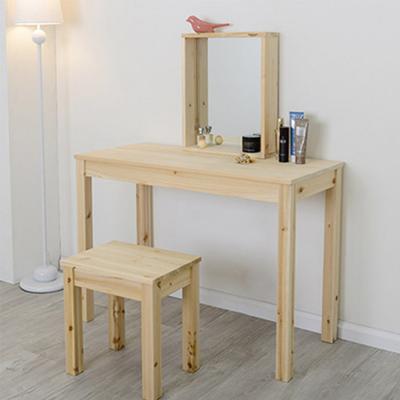 삼나무원목 800×450 다용도 슬림 테이블