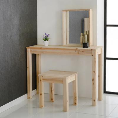 삼나무원목 1000×300 다용도 사이드 테이블