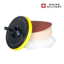 스위스밀리터리 다용도 광택패드 4p 세트