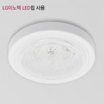 LG이노텍정품 아이리스 LED 베란다등 직부 15W 국내산