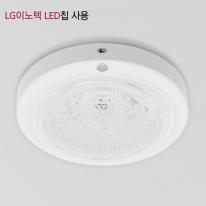LG이노텍정품 아이리스 LED 베란다등 센서 15W 국내산