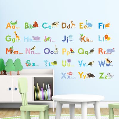 Watercolor Animal Alphabet - 알파벳 놀이