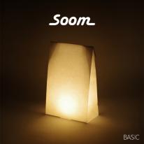 [디자인콜론디] 숨(SOOM)_봉투조명_BASIC