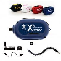 USB전동드라이버 엑스드라이버/전동드릴