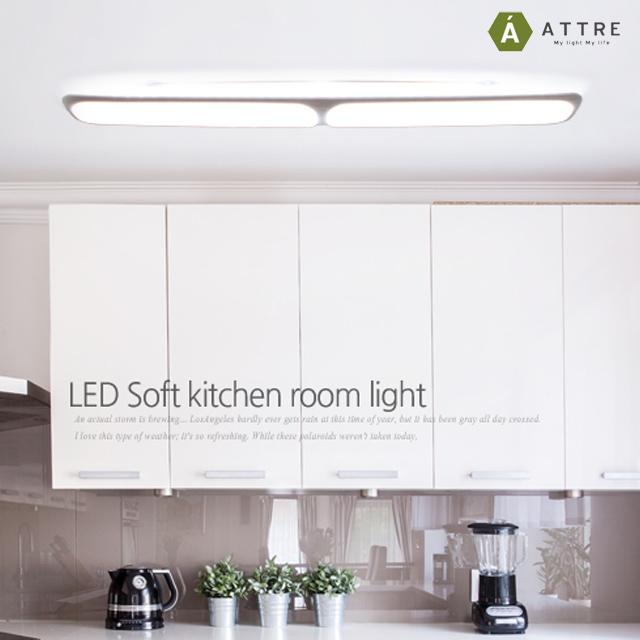 LED 소프트 주방등(60W)