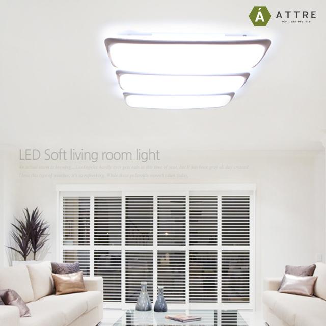 LED 소프트 6등 거실등(180W)