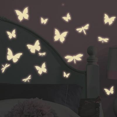빛을내는 나비