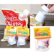 비닐밀폐마개(대) 1P
