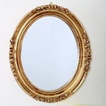 (kkjj435)줄리 원형 거울 골드