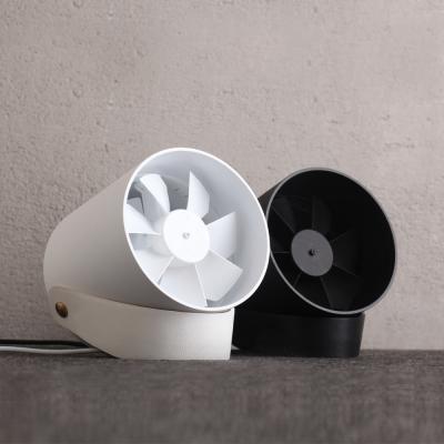 VH YU 스마트 USB 선풍기 / VH YU Smart USB Fan