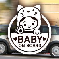 동그라미 아기냥이 / 아기가타고있어요 반사스티커 자동차스티커