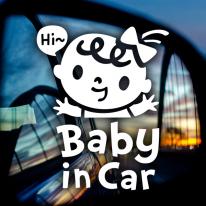 하이 쮸 / 아기가타고있어요 반사스티커 자동차스티커