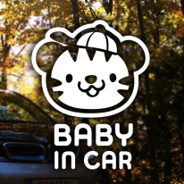 제티프랜즈 호랑이띠 / 아기가타고있어요 반사스티커 자동차스티커