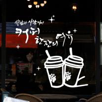 idc275-커피한잔의 여유