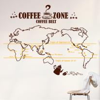 idc281-커피존 커피벨트B
