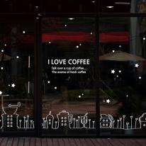 ijs605-별이 및나는 커피 스토리
