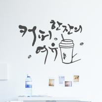 idc278-향긋한 커피한잔의 여유(중형)
